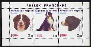 Kuril Islands 1999 Philex France Stamp Exhibition - Dogs #12 (Bernese Mountain Dog) perf sheetlet containing 3 values unmounted mint