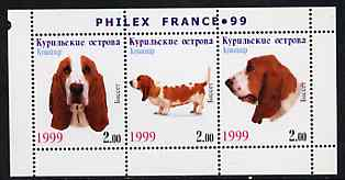 Kuril Islands 1999 Philex France Stamp Exhibition - Dogs #15 (Basset Hound) perf sheetlet containing 3 values unmounted mint