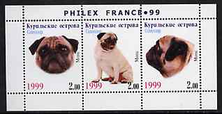 Kuril Islands 1999 Philex France Stamp Exhibition - Dogs #17 (Pug) perf sheetlet containing 3 values unmounted mint