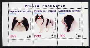 Kuril Islands 1999 Philex France Stamp Exhibition - Dogs #19 (Japanese Chin) perf sheetlet containing 3 values unmounted mint