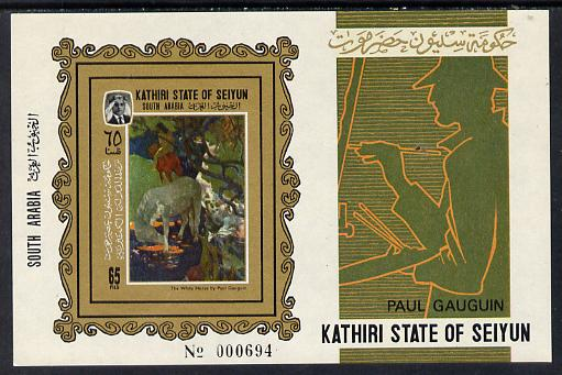 Aden - Kathiri 1967 White Horse by Gauguin imperf miniature sheet unmounted mint Mi BL 3B