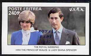 Eritrea 1982 Royal Baby opt on Royal Wedding imperf deluxe sheet (240 value) unmounted mint