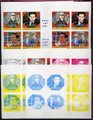 Gairsay 1982 Royal Baby opt on Royal Wedding sheetlet containing 4 values, the set of 9 imperf progressive colour proofs comprising single colours and various colour combinations incl completed design (36 proofs) unmounted mint