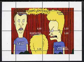 Kamchatka Republic 1999 ? Beavis & Butthead composite perf sheetlet containing complete set of 4 values unmounted mint