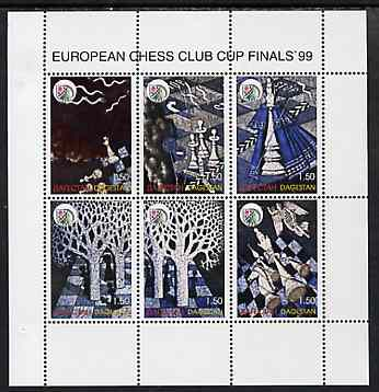 Dagestan Republic 1999 European Chess Club Finals #3 perf sheetlet containing set of 6 values unmounted mint