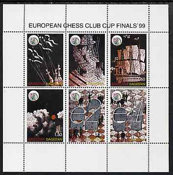 Dagestan Republic 1999 European Chess Club Finals #4 perf sheetlet containing set of 6 values unmounted mint