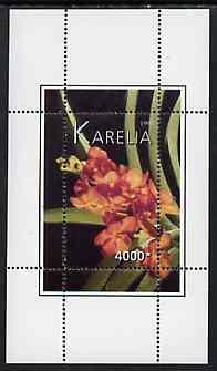 Karelia Republic 1997 Flowers perf souvenir sheet unmounted mint