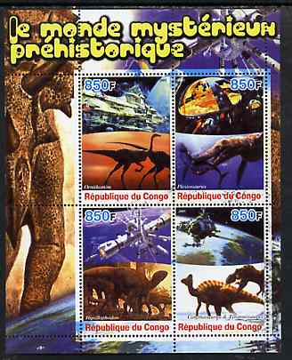 Congo 2005 Science Fiction & Prehistoric Life #1 perf sheetlet containing 4 values unmounted mint