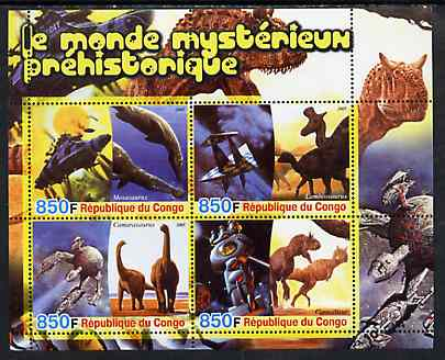Congo 2005 Science Fiction & Prehistoric Life #2 perf sheetlet containing 4 values unmounted mint