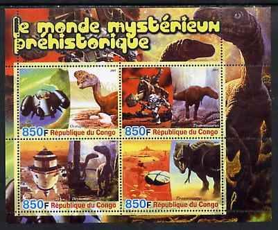 Congo 2005 Science Fiction & Prehistoric Life #3 perf sheetlet containing 4 values unmounted mint