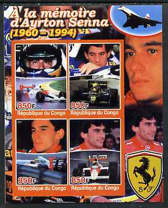 Congo 2005 Ayrton Senna Commemoration imperf sheetlet containing 4 values unmounted mint