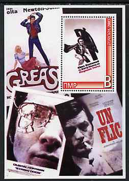 Dnister Moldavian Republic (NMP) 2003 Europa (Movie Posters) - Grease, Magnum Force etc perf souvenir sheet unmounted mint