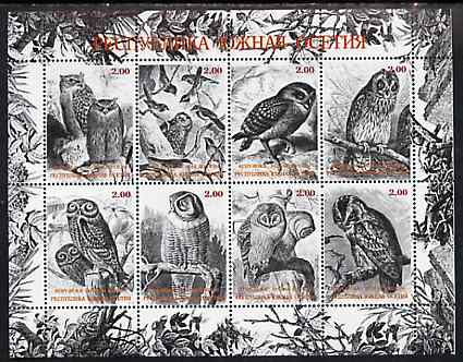 South Ossetia Republic 1999 ? Owls perf sheetlet containing 8 values (black & white) unmounted mint
