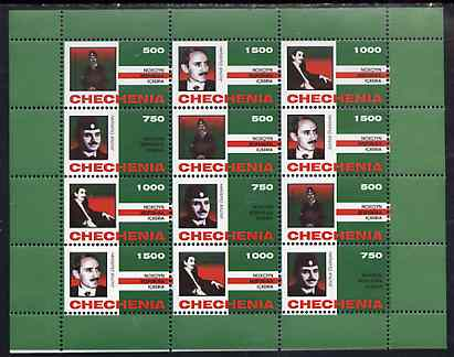 Chechenia 1999 ? Jokhar Dudayev perf sheetlet containing 12 values (3 sets of 4) unmounted mint, stamps on personalities, stamps on constitutions