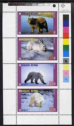 Kuril Islands 1999 ? WWF perf sheetlet containing 4 values (Polar Bear & Rabbit) unmounted mint