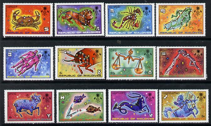 Maldive Islands 1974 Signs of the Zodiac set of 12 unmounted mint, SG 522-33*