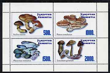 Udmurtia Republic 1999 ? Fungi perf sheetlet containing complete set of 4 values unmounted mint