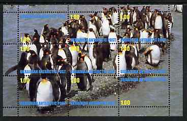 Ukranian Antarctic Post 1998 Penguins #1 perf sheetlet containing set of 9 values unmounted mint