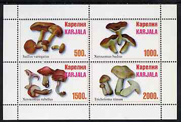 Karjala Republic 1999 Fungi #1 perf sheetlet containing set of 4 values unmounted mint