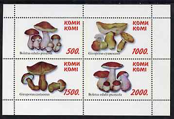 Komi Republic 1999 Fungi perf sheetlet containing set of 4 values unmounted mint
