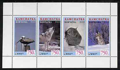 Kamchatka Republic 1999 ? WWF perf sheetlet containing 4 values (Wolf, Cat & Bird) unmounted mint