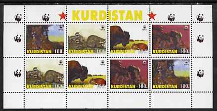Iraqi Kurdistan 1998 WWF perf sheetlet containing complete set of 8 (2 sets of 4) unmounted mint