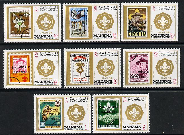 Manama 1971 Scout Jamboree perf set of 8 (Mi 549-56A) unmounted mint