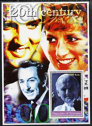Somalia 2002 20th Century Icons #2 (The Pope) perf s/sheet (also shows Elvis, Walt Disney & Diana in background) unmounted mint. Note this item is privately produced and ...