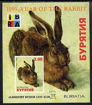 Buriatia Republic 1999 Year of the Rabbit - Albrecht Durer imperf s/sheet with IBRA imprint, unmounted mint