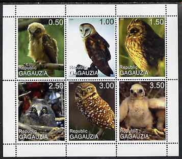 Gagauzia Republic 1999 Owls perf sheetlet containing 6 values, unmounted mint