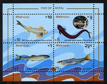 Nepal 1993 Fish m/sheet containing 4 values unmounted mint, SG MS 553