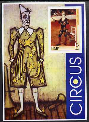 Dnister Moldavian Republic (NMP) 2002 Europa - Circus imperf m/sheet unmounted mint