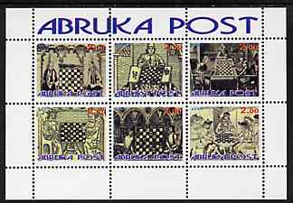 Estonia (Abruka) 2001 ? Chess perf sheetlet containing 6 values unmounted mint