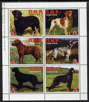 Dnister Moldavian Republic (NMP) 2000 Dogs perf sheetlet containing 6 values unmounted mint