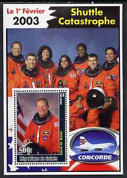 Guinea - Conakry 2003 Shuttle Catastrophe #4 perf m/sheet (David M Brown & Concorde) unmounted mint