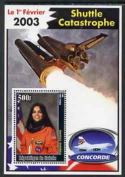 Guinea - Conakry 2003 Shuttle Catastrophe #5 perf m/sheet (Kalpana Chawla & Concorde) unmounted mint