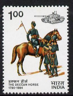 India 1984 Regimental Guidon to the Deccan Horse (with Tank) unmounted mint, SG 1111*