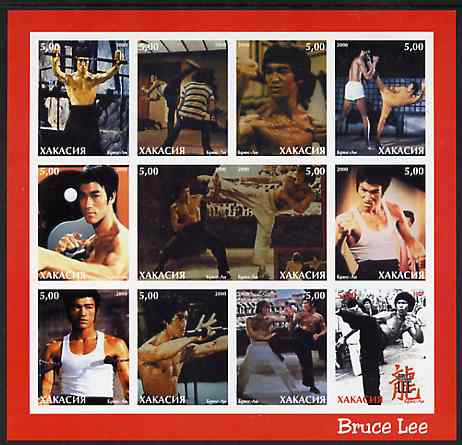 Chakasia 2000 Bruce Lee imperf sheetlet containing set of 12 values unmounted mint