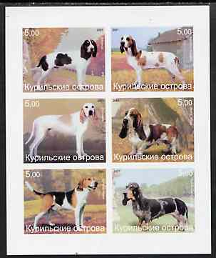 Kuril Islands 2001 Dogs imperf sheetlet containing 6 values unmounted mint