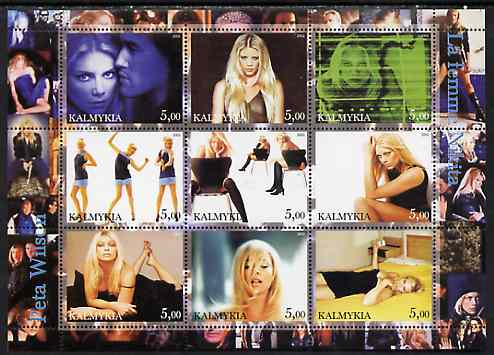 Kalmikia Republic 2002 La Femme Nikita - Peta Wilson perf sheetlet containing 9 values unmounted mint