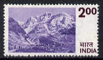 India 1975 def 2r (Himalayas) type I unmounted mint SG 736*