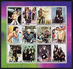 Udmurtia Republic 2001 Legendary Bands #2 perf sheetlet containing 12 values unmounted mint