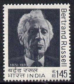 India 1972 Bertrand Russell unmounted mint SG 667*, stamps on constitutions  personalities