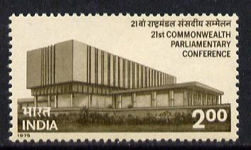 India 1975 Parliamentary Conference unmounted mint SG 788