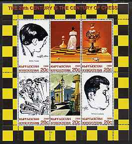 Kyrgyzstan 2000 Chess in the 20th Century perf sheetlet containing set of 6 values unmounted mint
