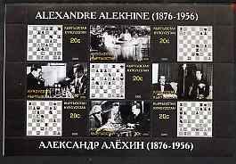 Kyrgyzstan 2000 Alexandre Alekhine #2 (chess) perf sheetlet containing set of 9 values (horiz format) unmounted mint