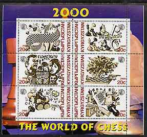 Kyrgyzstan 2000 The World of Chess perf sheetlet containing set of 6 values unmounted mint
