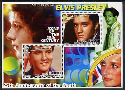 Somalia 2002 Elvis Presley 25th Anniversary of Death #05 perf sheetlet containing 2 values with Mary Pickford, Dali & Diana in background unmounted mint, stamps on personalities, stamps on millennium, stamps on music, stamps on elvis, stamps on films, stamps on cinema, stamps on arts, stamps on royalty, stamps on diana