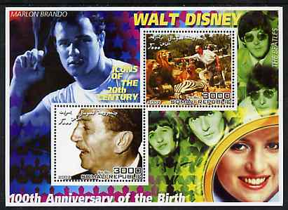 Somalia 2002 Birth Centenary of Walt Disney #05 perf sheetlet containing 2 values with Marlon Brando, The Beatles & Diana in background unmounted mint