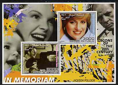 Somalia 2001 In Memoriam - Princess Diana & Walt Disney #06 perf sheetlet containing 2 values with Judy Garland & Jackson Pollock in background unmounted mint